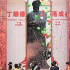 The inauguration of the gigantic bronze sculpture of Dante, father of the Italian language, in front of the national public library of Ningbo, China